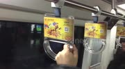Innovative use of advertising technology on Chinese subway train