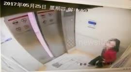 Asian girl stuck in elevator