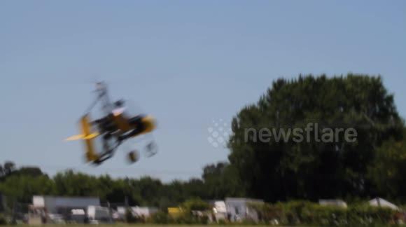 Newsflare - Gyrocopter crash