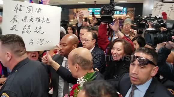 Newsflare - Taiwan