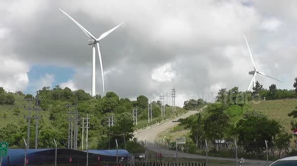 Newsflare - Indonesia First Wind Farm in Sidrap, South Sulawesi