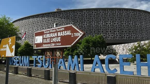 Newsflare The Aceh Tsunami Museum Was Closed During The Covid 19 Outbreak