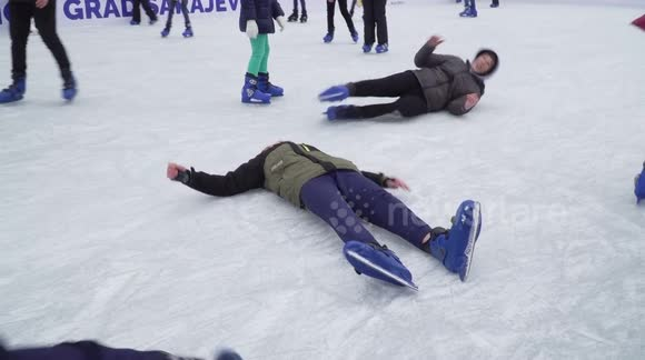 Ice Skating Fails