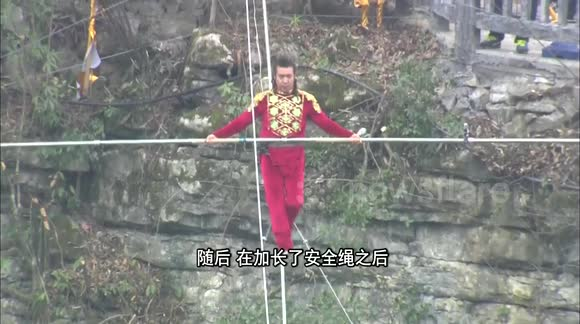 Running competition on 300-metre high tightropes in China